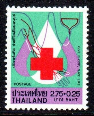 1978 THAILAND RED CROSS SG954 mint unhinged