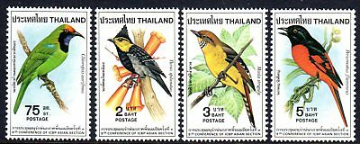 1980 THAILAND BIRD PRESERVATION CONFERENCE CHIANG MAI SG1017-1020 mint unhinged