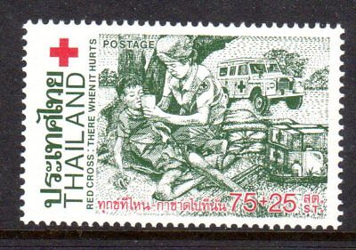 1981 THAILAND RED CROSS SG1065 mint unhinged
