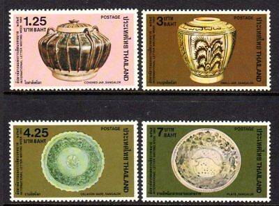 1982 THAILAND SANGALOK POTTERY SG1112-1115 mint unhinged