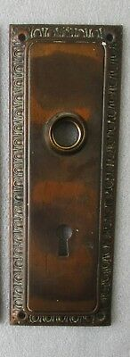 Antique Eastlake Victorian Copper Flash Door Lockset Escutcheon Backplate