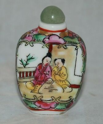 Vintage Chinese Porcelain Snuff Bottle Decorated Figure & Jade Stopper SIGNED