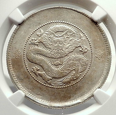 1911 -1915 CHINA Yunnan Province Antique Silver 50 Cents Coin DRAGON NGC i71336