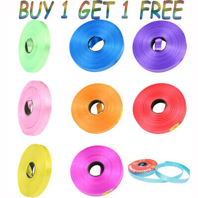 CURLING Balloon RIBBON Gift Wrapping Decoration, Florist - 50 Meter Disc ROLL