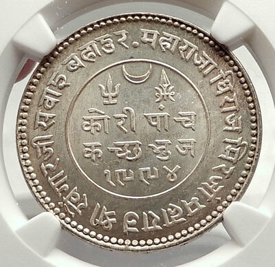 1937 INDIA States KUTCH Silver 5 Kori Indian Coin UK George VI NGC MS 64 i71348