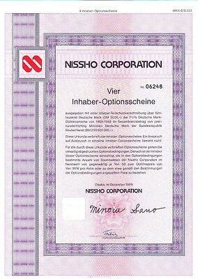 Lot 10 X Nissho Corporation 4er-OS 1989