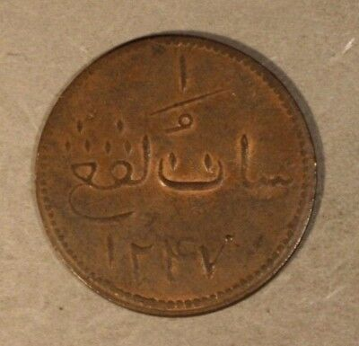 AH 1247 Malay Peninsula MALACCA Keping Uncirculated Nice Free U.S. Shipping **