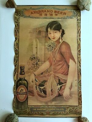 """Vintage Chinese Asian Advertising Poster Print Pinup 30x18"""" Authentic 1930's"""
