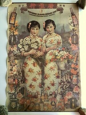 "Vintage Chinese Asian Advertising Poster Print  pinup 31x21"" Hong Kong Co"