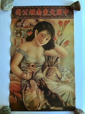 """Vintage Chinese Asian Cigarette  Advertising Poster Print 1930's Pinup 30.5""""x19"""""""