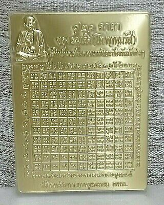 121 type spell Yant Sheet gold Protect life Phra Somdej Toh charm Thai Amulet
