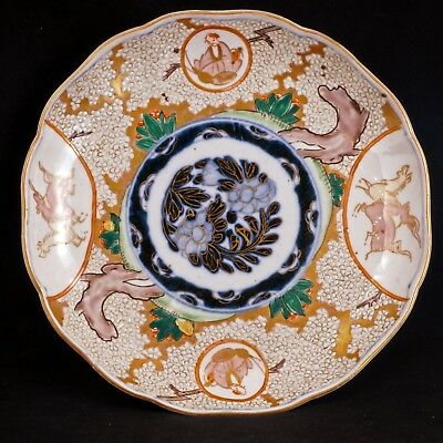 Japanese porcelain 19th century Imari plate with relief painted blossoms