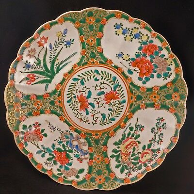 """Large 16"""" Japanese porcelain charger in famille rose Chinese style c1900"""