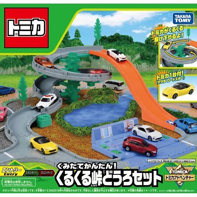 Takara Tomy Tomica World Adventure Spiral Hill Road Set Include Tomica car*1