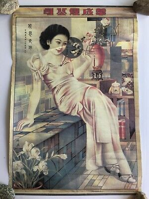 """Vintage Chinese Asian Cigarette Advertising PosterWoman With Fan Pinup 28x19"""""""