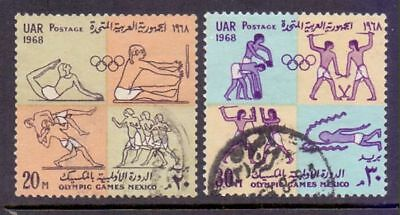 Egypt  1968  Mexico Olympics, used.