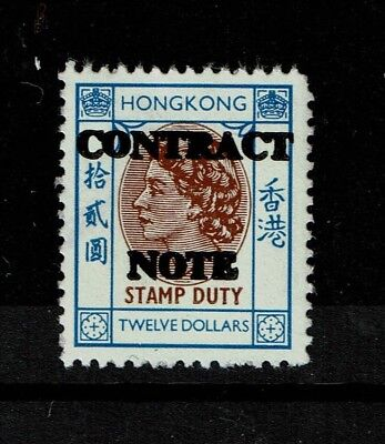 Hong Kong Contract Note 1972 $12 Used (BF# 116) / Double Overprint? - S4622