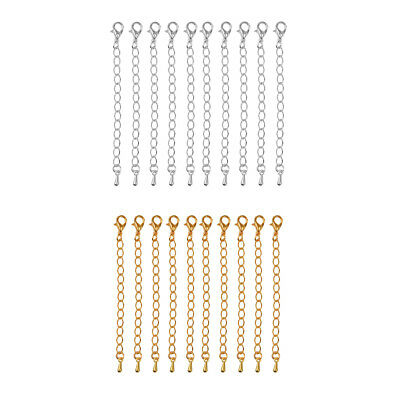 20 Pcs 70 mm Extension Chain with Lobster Clasps for Jewelry Findings Making