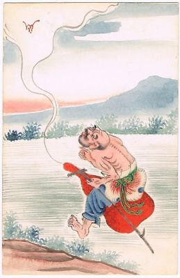 Most attractive old Hand Painted Chinese Postcard