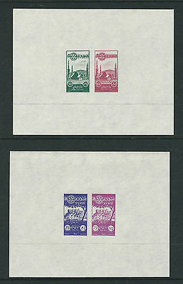 SYRIA 1955 ROTARY INTERNATIONAL (set of 2 RARE LUXE sheets) VF MNH and fresh