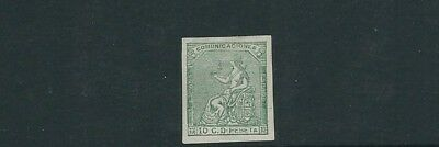 SPAIN 1873 'ESPANA' (Scott 193 10c green VARIETY) IMPERFORATE VF MH