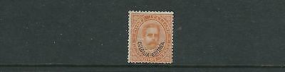 ERITREA 1892 ITALY OVERPRINT (Scott 5 20c ORANGE) F MINT read desc