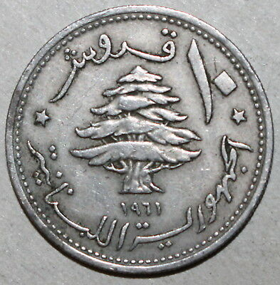 Lebanese 10 Piastres Coin, 1961 - KM# 24 - Lebanon Cedar - Ten Single Year Issue