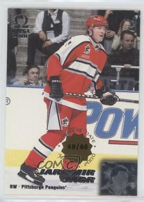 JAROMIR JAGR 1997 Pacific Omega Stick Handle Laser Cuts Card