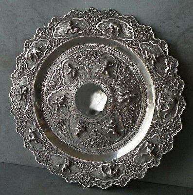 """9"""" ROUND ANTIQUE BURMESE SILVER DISH w/ CHASED & REPOUSSE DECORATION  298gr"""
