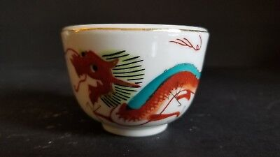"""Vintage Asian Tea cup  -  2"""" high - Japanese?  Red Dragon - Marked"""