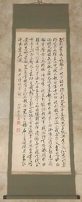Antique Chinese / Japanese Scroll Calligraphy On Paper With Signed & Sealed