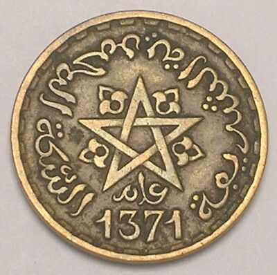 1952 Morocco Moroccan 10 Francs Pentacle Coin VF