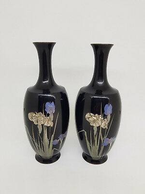Rare Antique Miniature Pair Japanese Cloisonne Enamel Wireless Vases