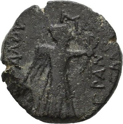 Lanz Armenia Artaxiad Kingdom Tigranes Ii Nike Wreath Nisibis Ae ±Bee1143