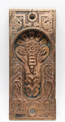 Bronze Pocket Door Plate with Decorative Details