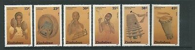 1991 Traditional Musical Instruments 6 MUH/MNH as Issued
