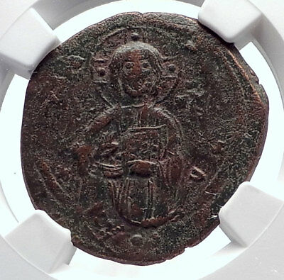 JESUS CHRIST Class C Anonymous Ancient Byzantine Follis Coin CROSS NGC i72083