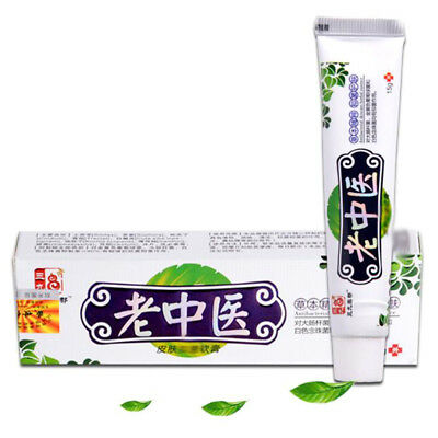 1Pc Relieve itching skin care chinese herbal medicine anti itch cr PQ
