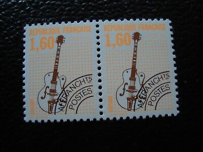 FRANCE - stamp yvert and tellier preoblitere n° 213a x2 n (tooth 12) (A6)