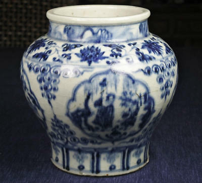 "Blue and White Globular Ming Style Jar with Lotus and Figures 7,5"" H"