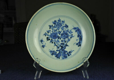 MING JIAJING (early 1500s) B&W DISH with floral decoration