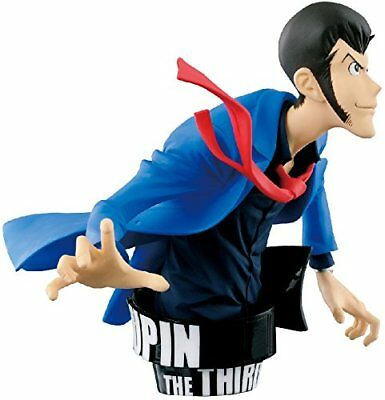 Lupin III  4.3-Inch Lupin the Third Opening Vignette I