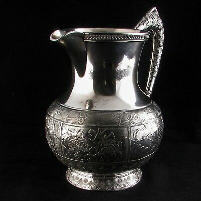 Ornate Silverplate Victorian water pitcher circa 1870 by Rockford