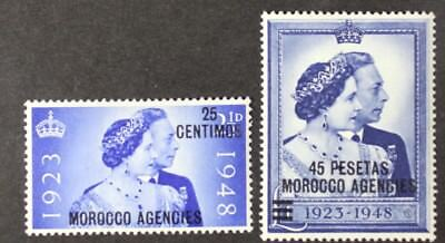MOROCCO AGENCIES 1948 GVI SILVER WEDDING MINT NH (Lot#1)