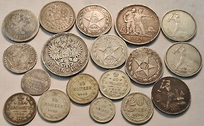 Lot of (18) Russia Silver Coins, 1897 Rouble 50 Kopecks, 1922, 1924, 1744? 1922