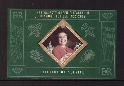 BIOT MNH 2012 Accesion of Queen Elizabeth II sheet mint stamps