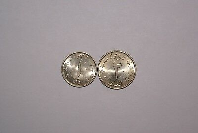 2 DIFFERENT COINS from AFGHANISTAN - 1980 1 AFGHANI & 1978 2 AFGHANIS