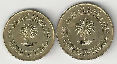 2 DIFFERENT COINS from BAHRAIN - 5 & 10 FILS (BOTH DATING 2007)