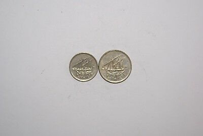 2 DIFFERENT COINS w/ SHIPS from KUWAIT - 20 & 50 FILS (BOTH DATING 2007)