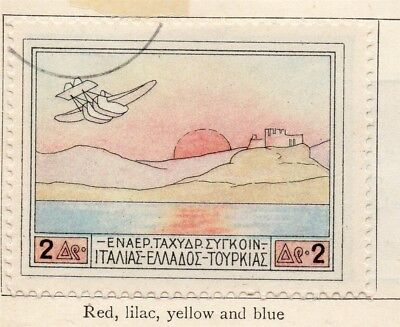 Greece 1926 Early Issue Fine Used 2dr. 273878